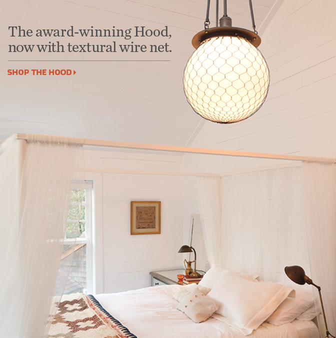 The Award-winning Hood, now with textural wire net
